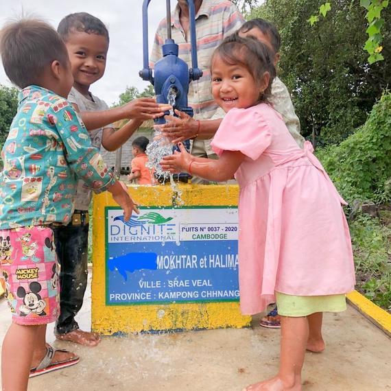 Puits Cambodge Hajj 2016