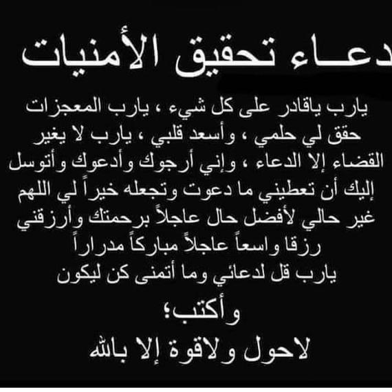 En mémoire de Khaled Ait chalal