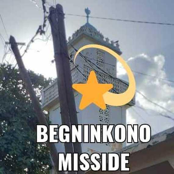 Dons pour aider à réhabiliter Masjid Bagninkono après Ouragan (Sénégal)