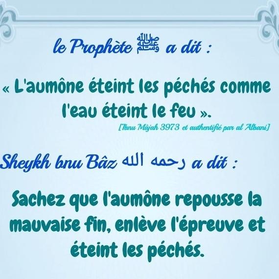 A la mémoire d'Abderrahmane LAKHDARI Allah irahmou